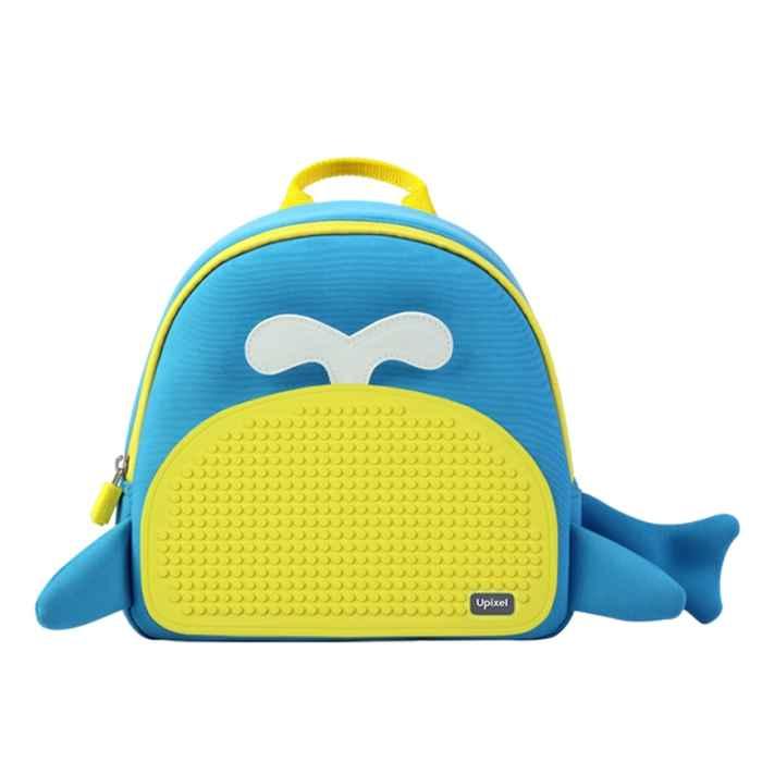 Kis bálna hátizsák